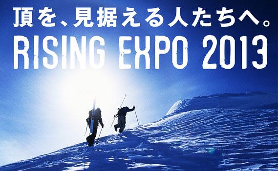 RISING EXPO 2013
