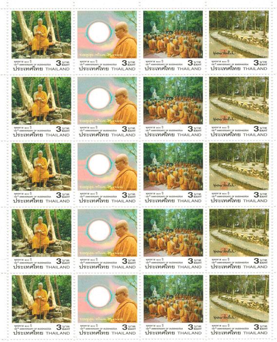 Briefmarkenset Buddhadasa
