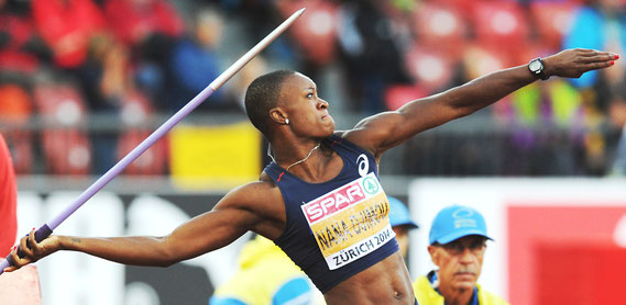 Antoinette Nana Djimou, Europameisterin, Siebenkampf