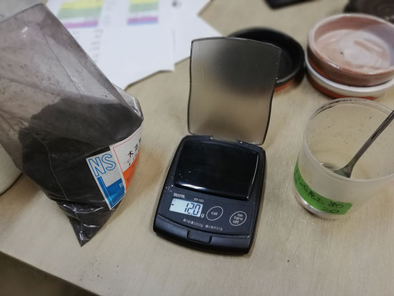 陶芸家 女性 茨城県笠間市 焼き物 土鍋 耐熱作品 ブログ 料理 作陶 素敵な作品 釉薬作り