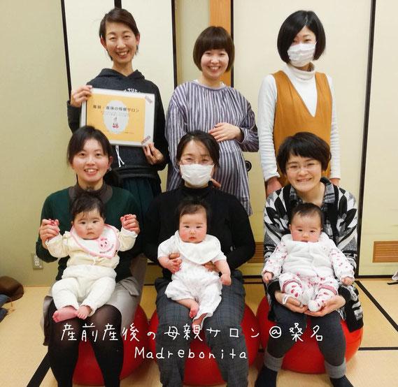 赤ちゃんたちもバッチリカメラ目線!!