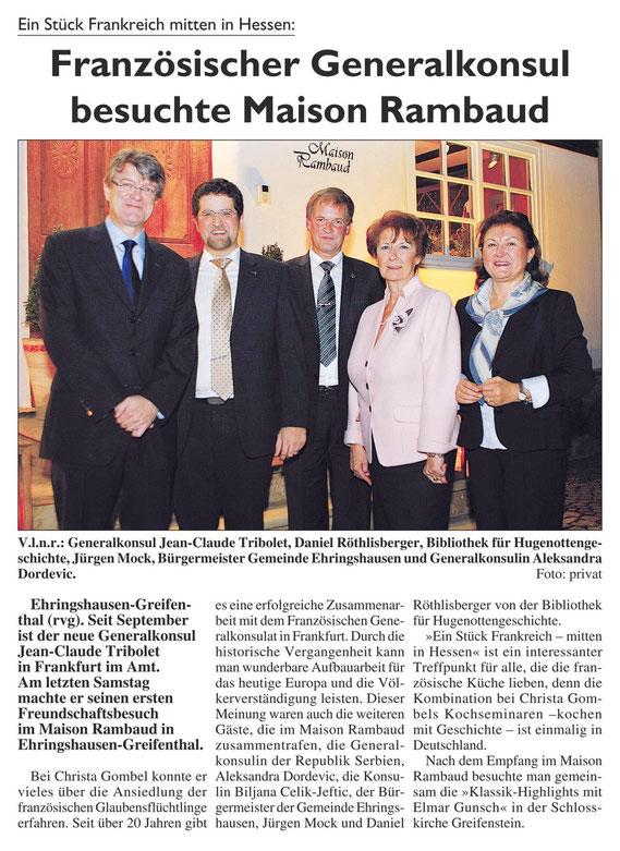 Sonntag Morgenmagazin, 04.12.2011, Seite 2 / ©  Sonntag Morgenmagazin, Gießen (D)