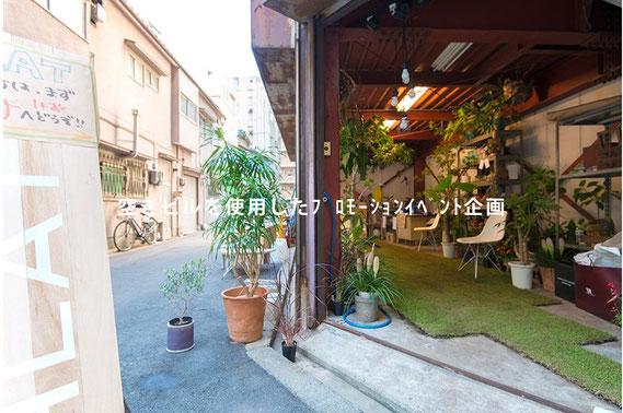 FLAT vol.1 Osaka 2013.09