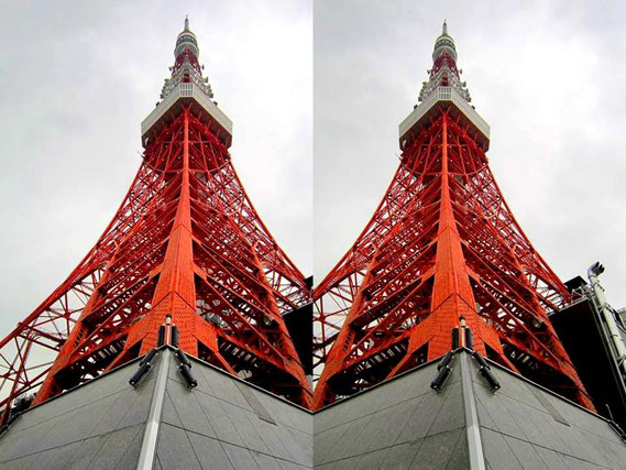 """日本の造形美""""東京タワー""""寄り目で見てね"""