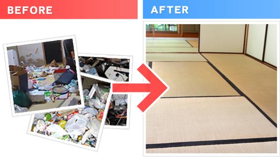ごみ屋敷Before&Afterその1