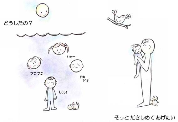 ネガティブな感情を開放する感情へのツボ療法