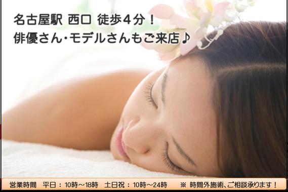 名古屋 カイロプラクティック 整体 マタニティ産後ケア 女性向けパーソナルトレーニング