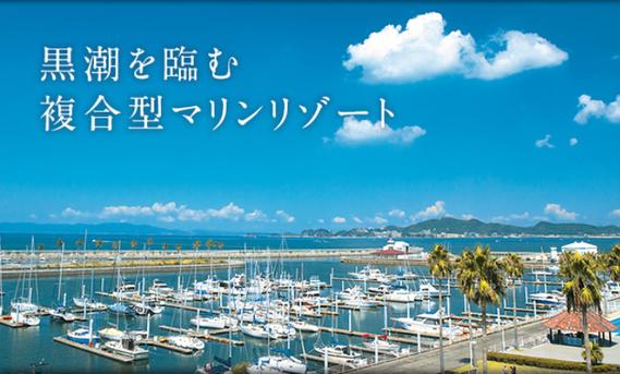 【 和歌山マリーナシティのヨットハーバー(和歌山マリーナシティHPより)】