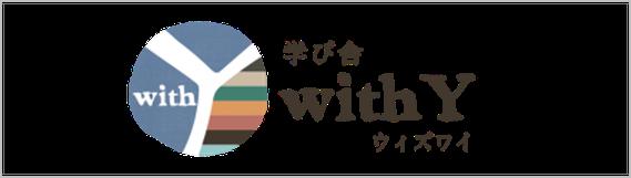 学び舎 with Y,青森県,青森市