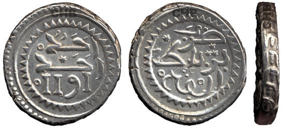 Bild 1: Mithqal, Rabat al-Fath, 1191 AH