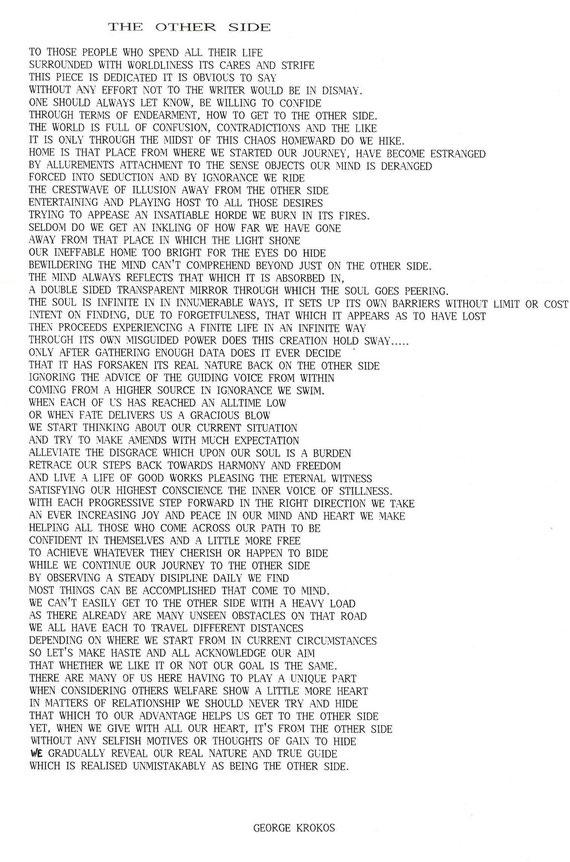 MB Aust Dec 87- page 3