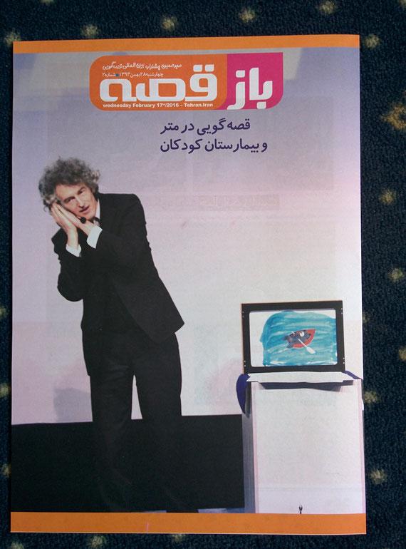 Norbert Kober auf dem Titel der Kulturbeilage der größten Iranischen Tageszeitung