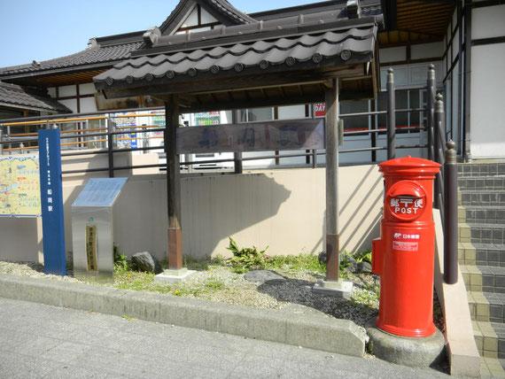 東北本線 船岡駅 S35生まれ