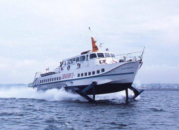 Condor 2 at sea.
