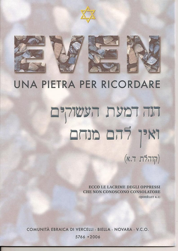 Lapide in Sinagoga