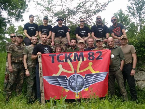 stage kapap TCKM 82 juin 2017