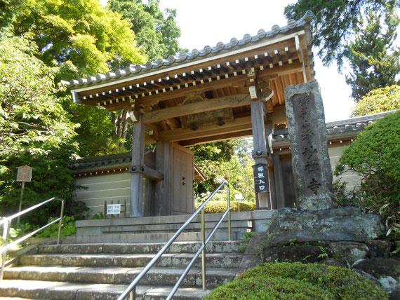 浄妙寺山門、稲荷山浄妙禅寺の石塔