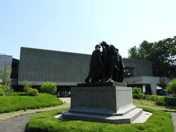 彫刻展示庭園から本館を望む