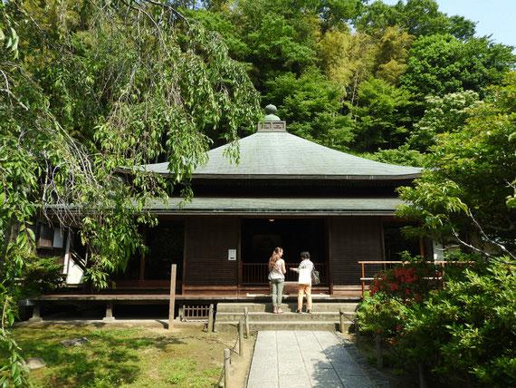 東慶寺 本堂(泰平殿)