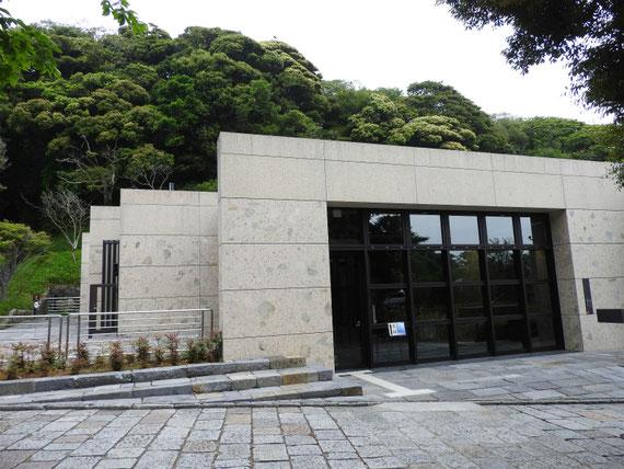 鎌倉歴史文化交流館 正面の外観
