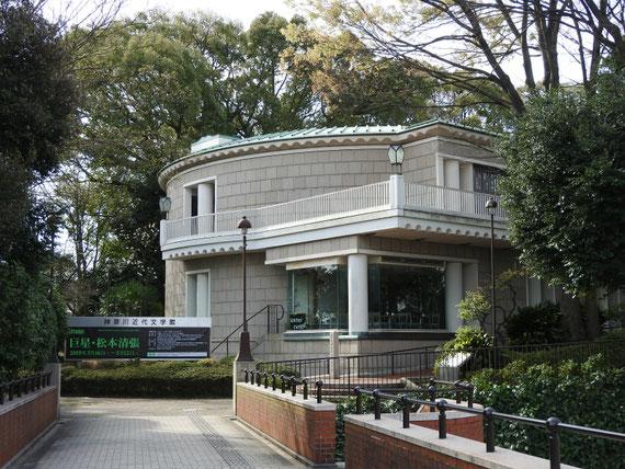 神奈川近代文学館 展示棟入口