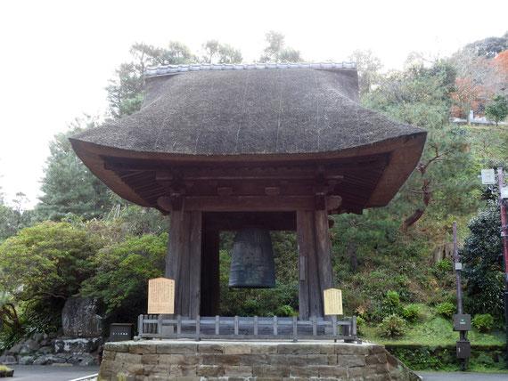 茅葺屋根の、建長寺梵鐘