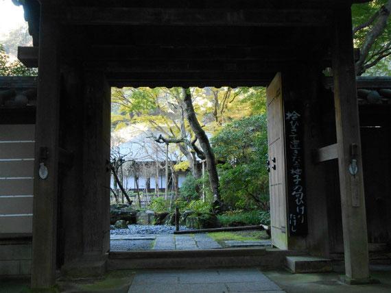 山門から中庭を望む