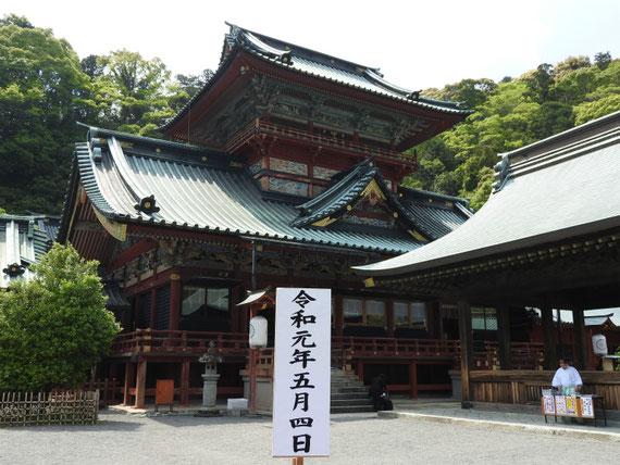静岡浅間神社大拝殿 5月