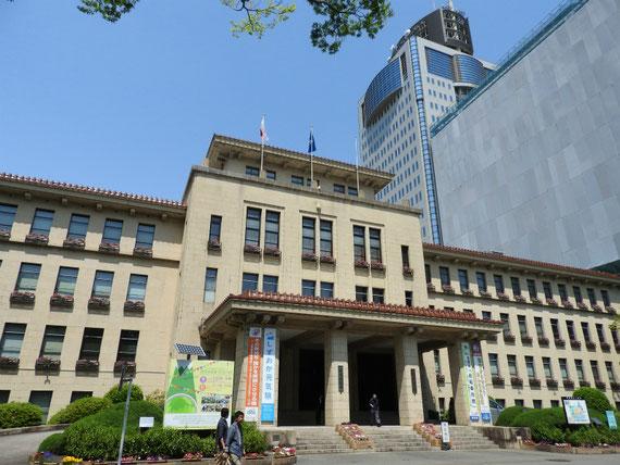 静岡市役所 表面玄関