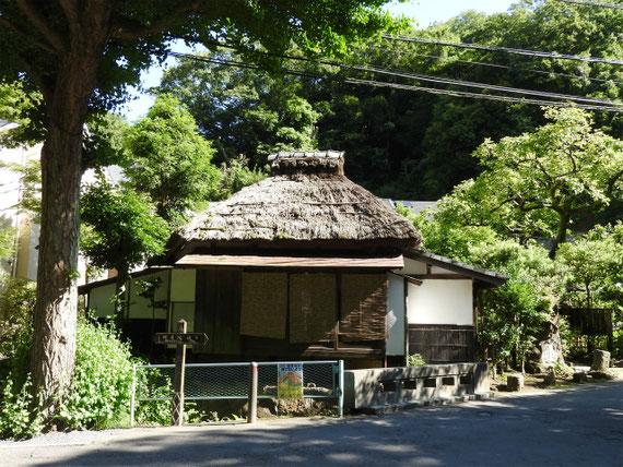 明月院前の茶屋