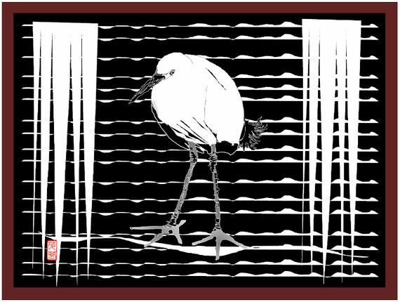 野鳥 ポスター画 小鷺 2021/08/10制作