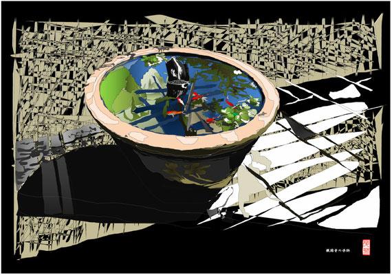 鎌倉報国寺の水鉢 2021/05/08制作
