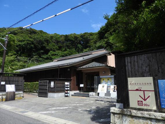 川喜多映画記念館、入り口
