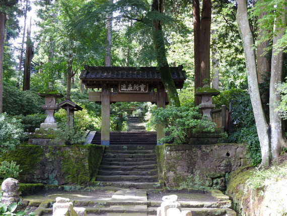 浄智寺山門