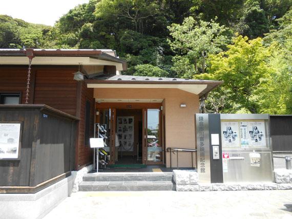 鎌倉市川喜多映画記念館表面