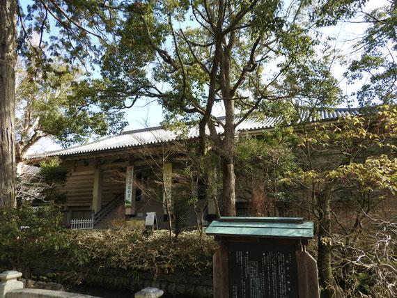 鎌倉国宝館正面