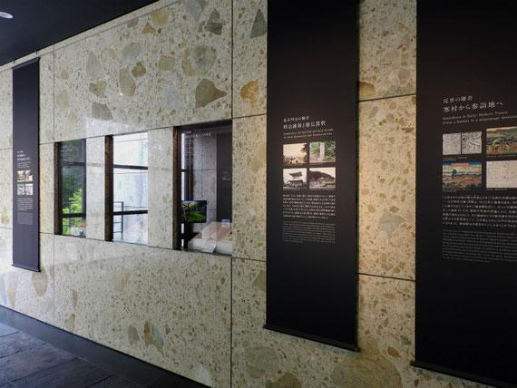 中世展示室 廊下