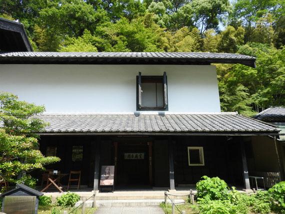 東慶寺 松ヶ岡宝蔵