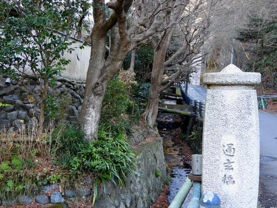 瑞泉寺近くの、通玄橋