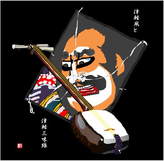 津軽凧と津軽三味線 2018/08/15制作
