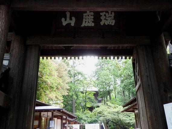 円覚寺総門(端鹿山)