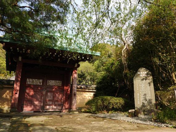 光則寺山門と石碑