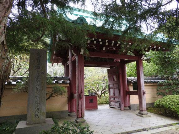 山門と日蓮聖人の石碑
