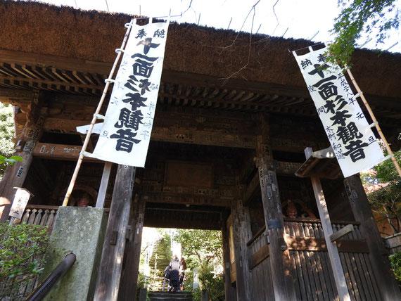 茅葺屋根の仁王門