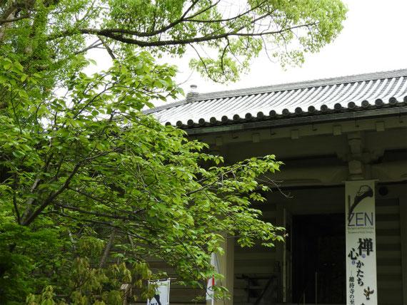 鎌倉国宝館 校倉造りの外観が特徴的