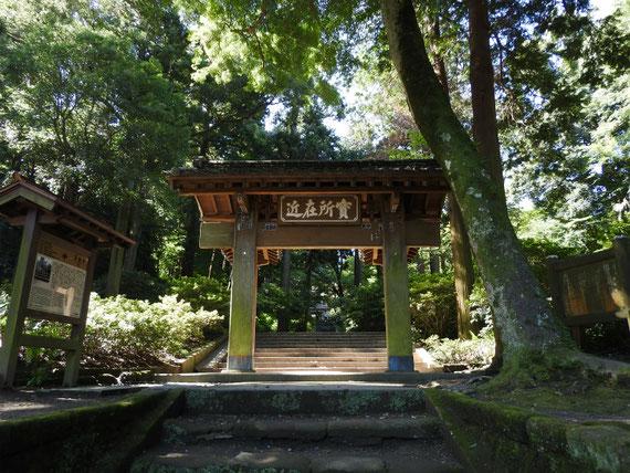 浄智寺 総門
