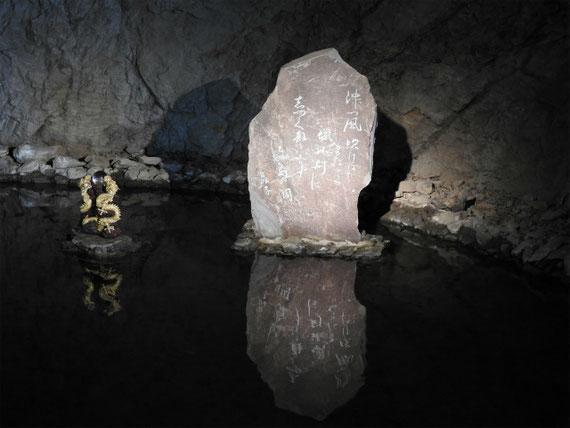 江ノ島の岩屋 与謝野晶子石碑