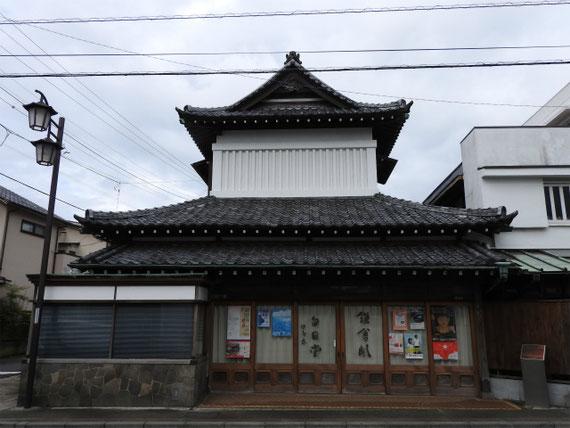 鎌倉彫の工房「白日堂」、鎌倉市景観重要建築物
