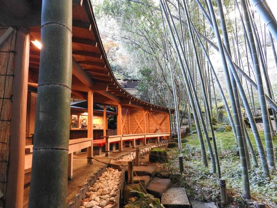 竹林の中の休耕庵