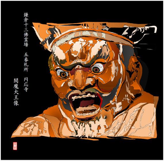 円応寺 閻魔大王像 リメイク 2020/10/29制作
